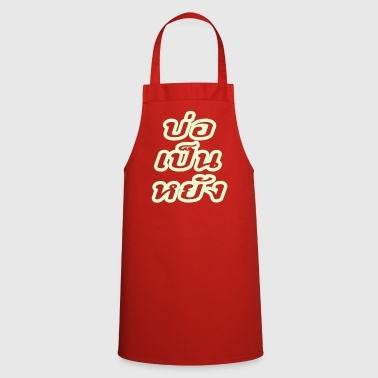 It's OK ♦ Bor Pen Yang in Thai Isaan Dialect ♦ - Cooking Apron
