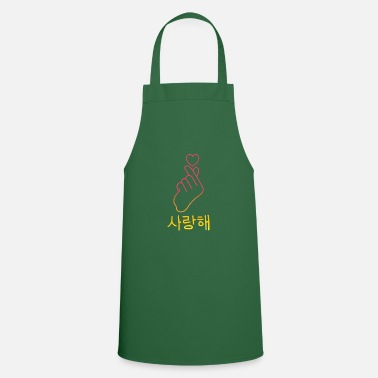 Korea K-Pop Finger Heart Korean Love ... K-Pop - Apron