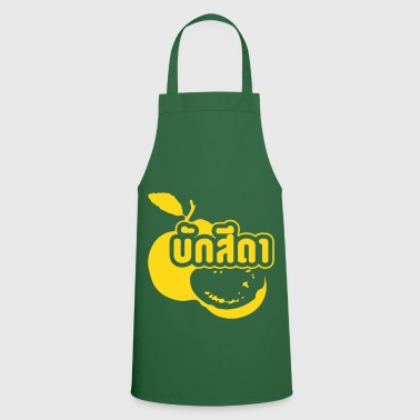 Baksida / Westerner in Thai Isaan Dialect - Cooking Apron