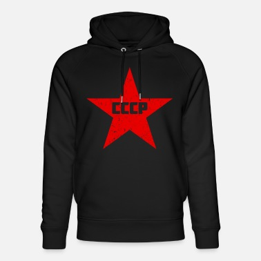 Soviet Red Star of the Soviet Union - Unisex Organic Hoodie