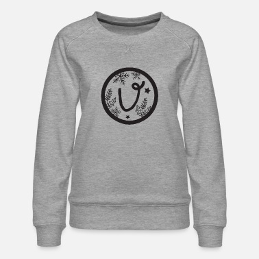 Star Christmas Monogram Alphabet U - Sweat ras-du-cou Premium Femme