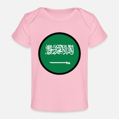 Jeddah Under The Sign Of Saudi Arabia - Organic Baby T-Shirt