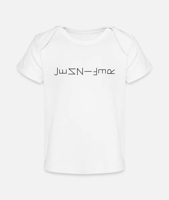 Minimum Baby T-Shirts - Jennifer surname first name girl minimalistic - Organic Baby T-Shirt white