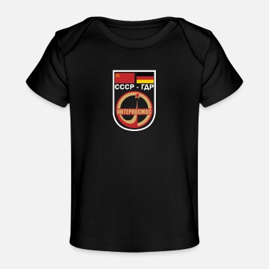 License USSR GDR Intercosmos Gift Astronomy Space - Organic Baby T-Shirt