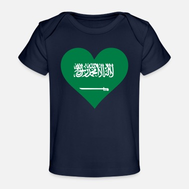 Jeddah A Heart For Saudi Arabia - Organic Baby T-Shirt
