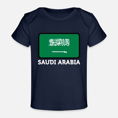 Jeddah National Flag Of Saudi Arabia - Organic Baby T-Shirt