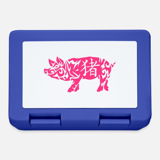 Hog Lunchboxes - 2 Chinese zodiac sign pig pig - Lunchbox royal blue
