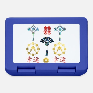 Chinese Symbols Colorful Lucky Chinese Symbols - Lunchbox