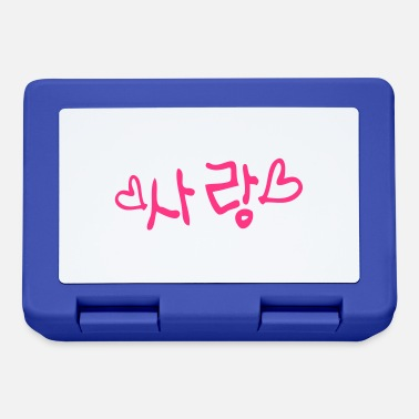 Logo Underwear love_in_korean_sarang - Lunchbox