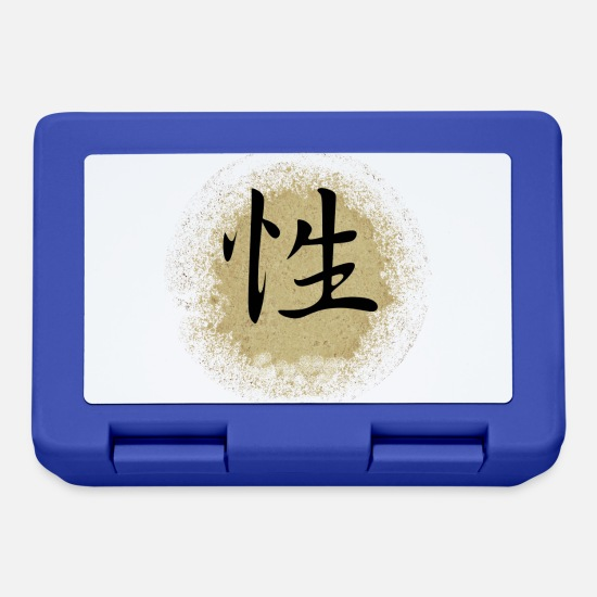 Painting Lunchboxes - sign Asia-Sexy-Chinese - Lunchbox royal blue