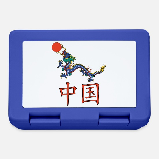 Crocodile Lunchboxes - Chinese dragon - Lunchbox royal blue
