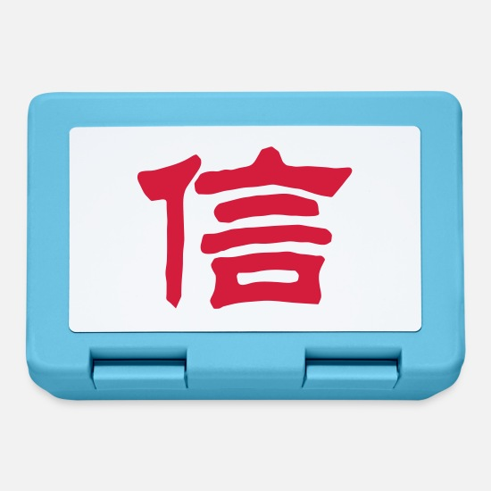 Chinese Sign Lunchboxes - Chinese words: Faith - Lunchbox sapphire blue
