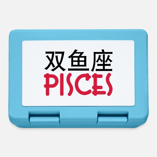 Zodiac Lunchboxes - Chinese Zodiac sign: Pisces - Lunchbox sapphire blue