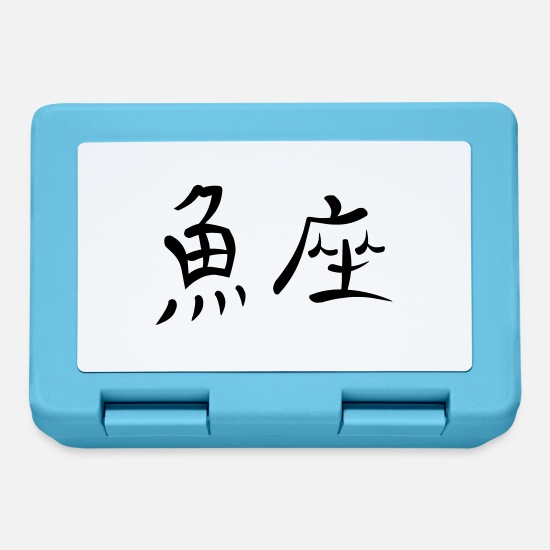 Star Lunchboxes - Kanji - Pisces - Lunchbox sapphire blue