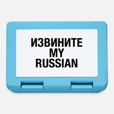 Russian RUSSIAN - Lunchbox
