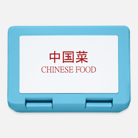 Shaolin. Lunchboxes - CHINESE FOOD3 - Lunchbox sapphire blue