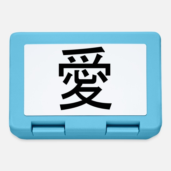 Love Lunchboxes - Love in chinese - Lunchbox sapphire blue