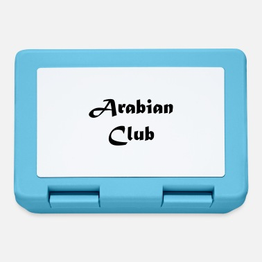 Arabic, club, gangster, rapper, babo, gift - Lunchbox