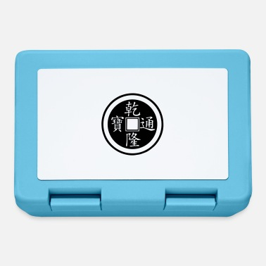 Wealth Lucky Chinese coin, Feng Shui, wealth, finance - Lunchbox