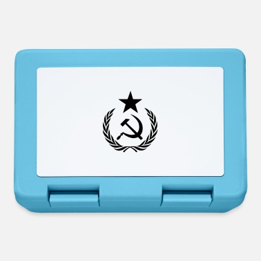 Urss urss hemblem - Lunch box