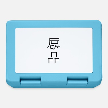 Quote fake kanji f u c k _ o f f - Lunchbox