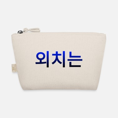 Korean Design Korean Hangul for crying - The Wee Pouch