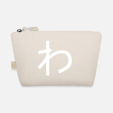 Japanese Sign Japanese wa - The Wee Pouch