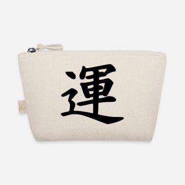 Japanese Sign Japanese sign for luck! - The Wee Pouch