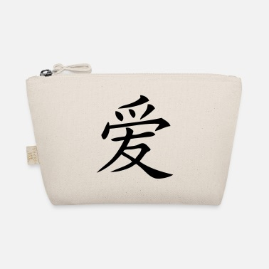 Japanese Sign Love (Japanese Font) - The Wee Pouch