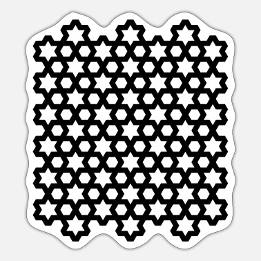 Islam Islamic Geometry - Sticker