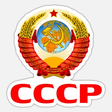Soviet Soviet Union - Sticker