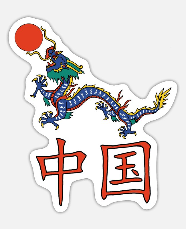 Legend Stickers - Chinese dragon - Sticker white mat
