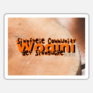 Community woaini.li community - Sticker