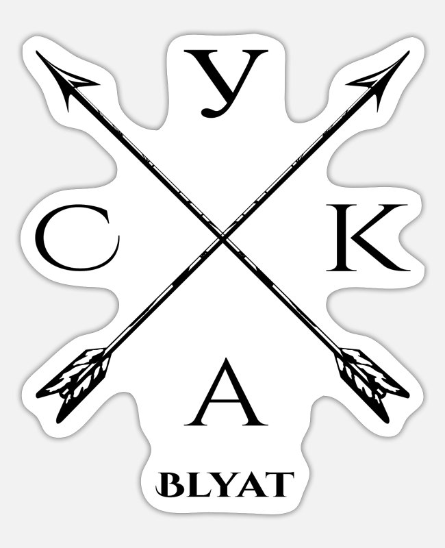 Slavs Stickers - cyka blyat russian funny sayings swear word - Sticker white mat
