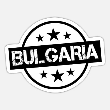 Devil Funny Bulgarian saying Bulgaria gift - Sticker