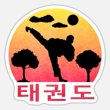 Tae Kwon Do Taekwondo Tae Kwon Do Take One Do Gift Karate - Sticker