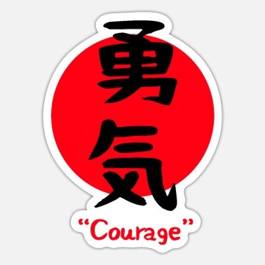 Water Japanese Japanese character for courage bravery symbol - Sticker