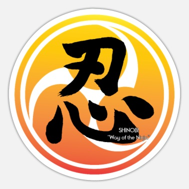 Family Crest shinobi kanji family crest emblem japanese - Sticker