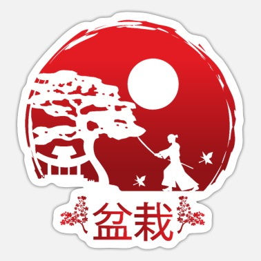 Plant-grounds Bonsai Kanji Japan meditation - Sticker