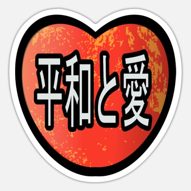 Affeto Japanese Peace and Love - Sticker
