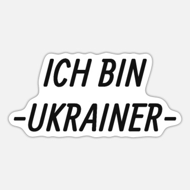 Ukraine Ukrainer - Sticker