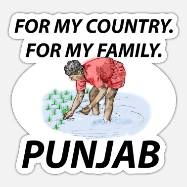 Motivationalquotes Punjabi Farmers Premium Design - Sticker