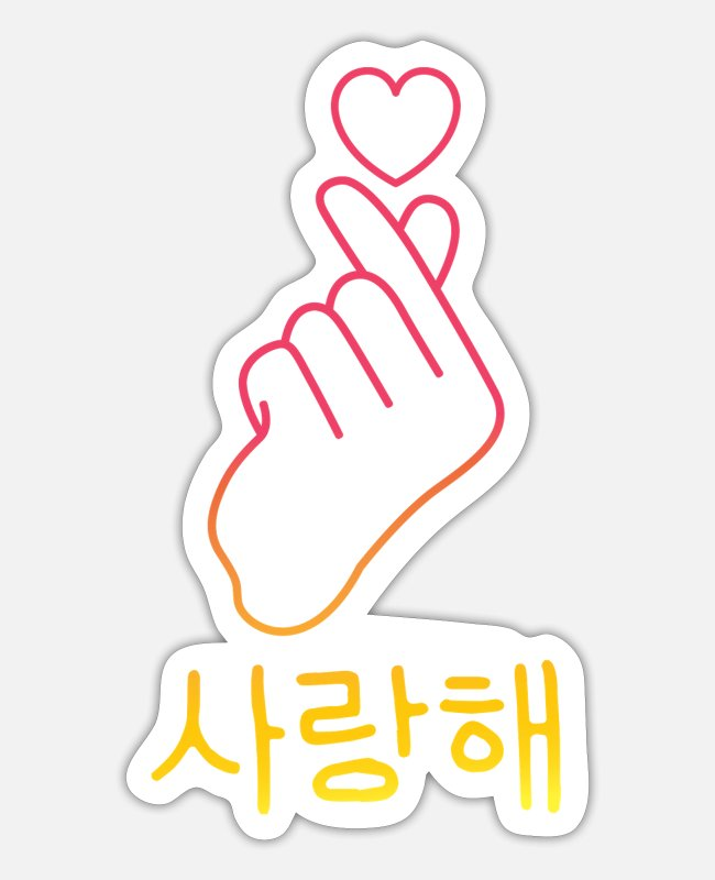 South Korea Stickers - K-Pop Finger Heart Korean Love ... K-Pop - Sticker white matte
