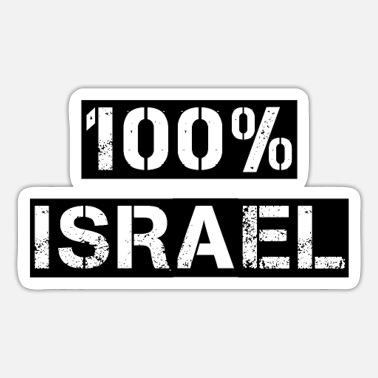 Sea Funny Israeli saying Israel gift - Sticker