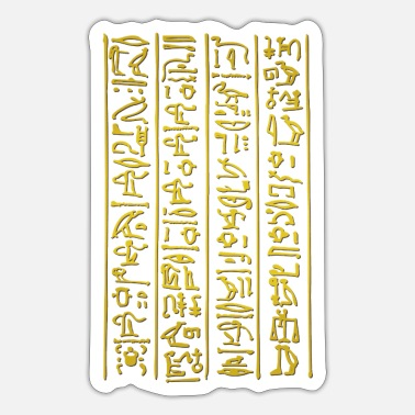 Hieroglyphics hieroglyphs of Amduat - Sticker