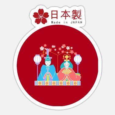 Wireless Japanese imperial family - Sticker