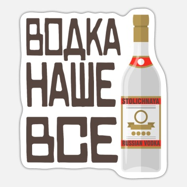 Cyka Blyat Vodka is our All Gift Alcohol Russia - Sticker