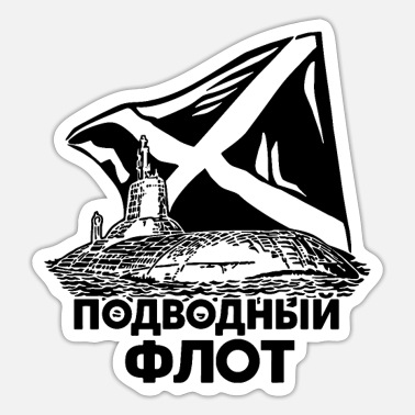 Russisch U Boot vloot Sovjet-Unie Stalin Gift - Sticker