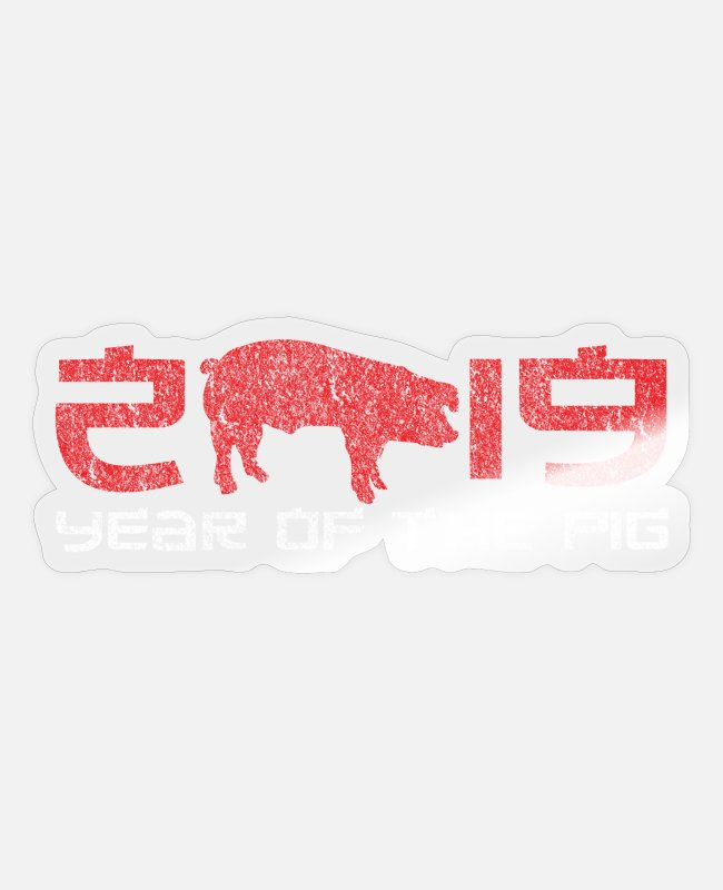 Hog Stickers - 2019 China New Year Gift Peng missile calendar - Sticker transparent glossy