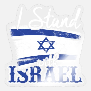 Home Country I stand with Israel! - Sticker